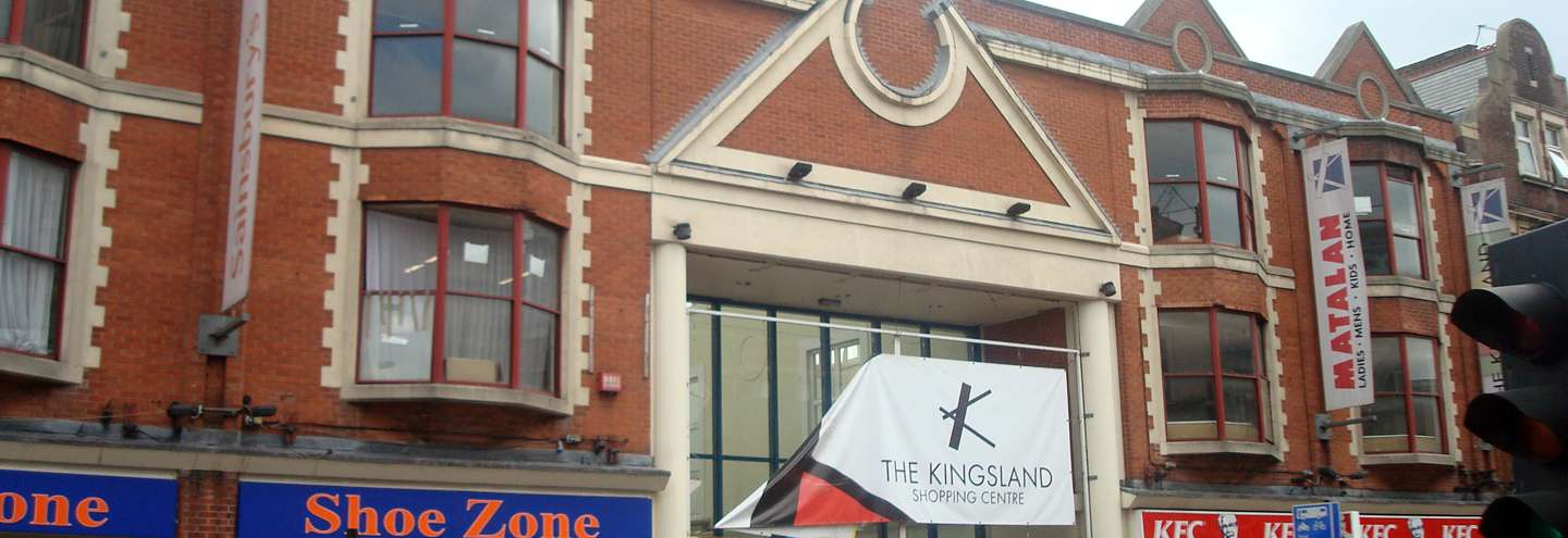 «Kingsland Shopping Centre»