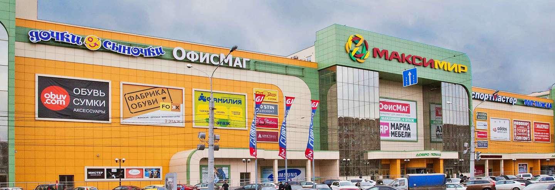 Адреса Магазинов В Воронеже Где