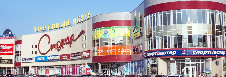 Г Пермь Магазин